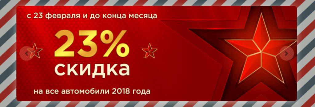 Автосалон Ленинград Авто отзывы реальных покупателей