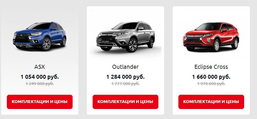 Автосалон АвтоВикинг отзывы покупателей из Ижевска