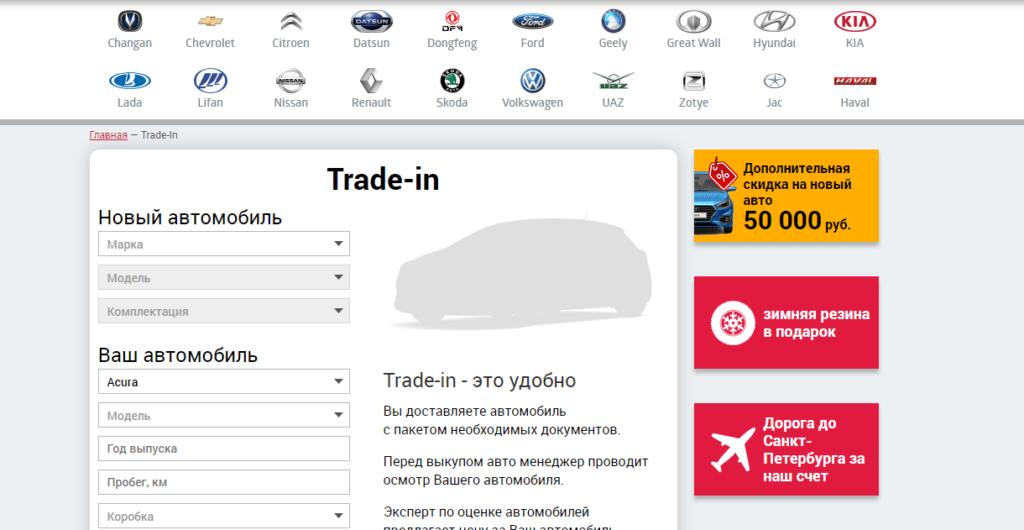 Автосалон Автодилер отзывы покупателей Мурманское шоссе