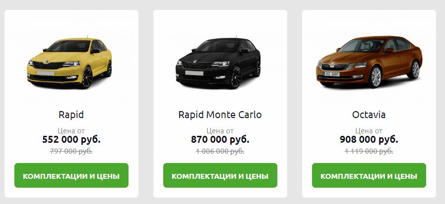 Автосалон Аспект Авто отзывы покупателей