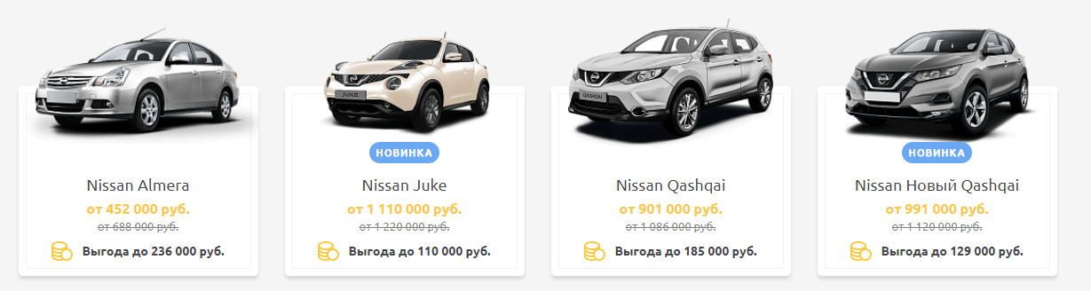 Автосалон Инкар отзывы покупателей из Уфы (Зубово)