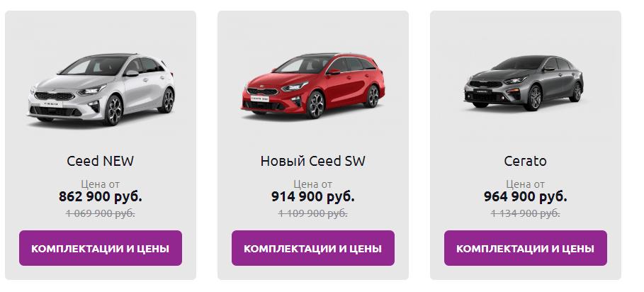 Автосалон Контур Авто отзывы покупателей из Красноярска