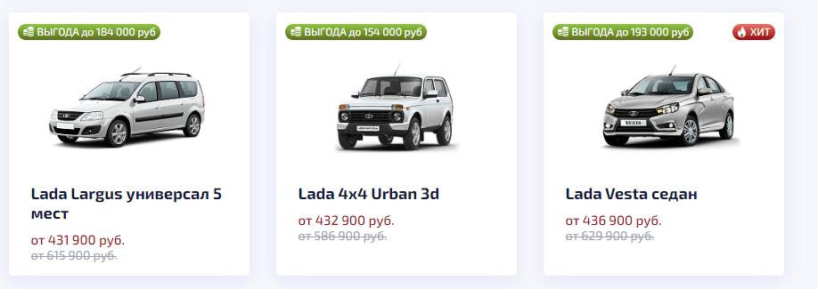 Автоцентр Лайф Авто отзывы покупателей из Оренбурга