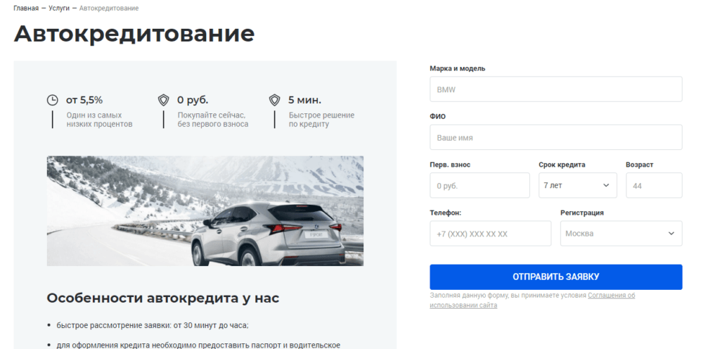 Автосалон Твой авто с пробегом отзывы реальных покупателей Москва