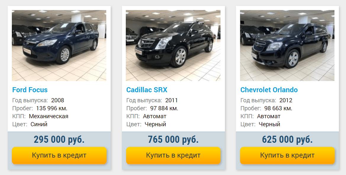 Автосалон Carwin Motors отзывы покупателей Москвы