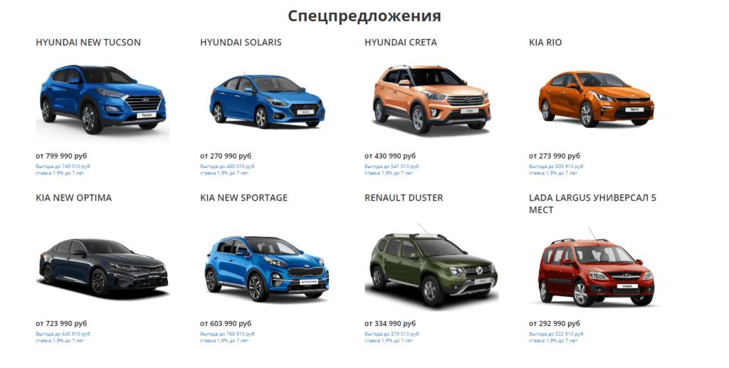 автосалон nissan в москве официальный