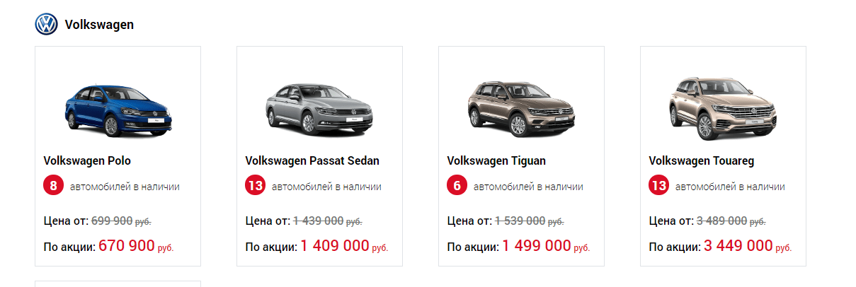 Автосалон еврокар москва автосалоны лексус в москве цены и комплектации