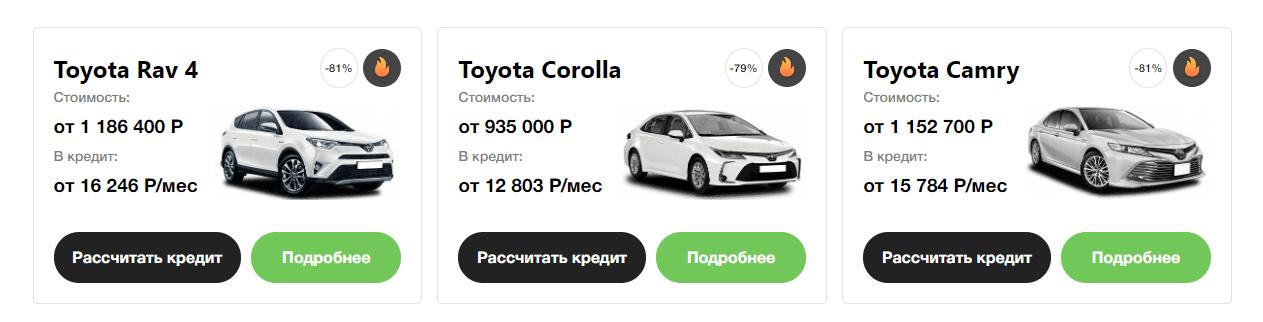 Автоцентр Лахта отзывы покупателей СПБ