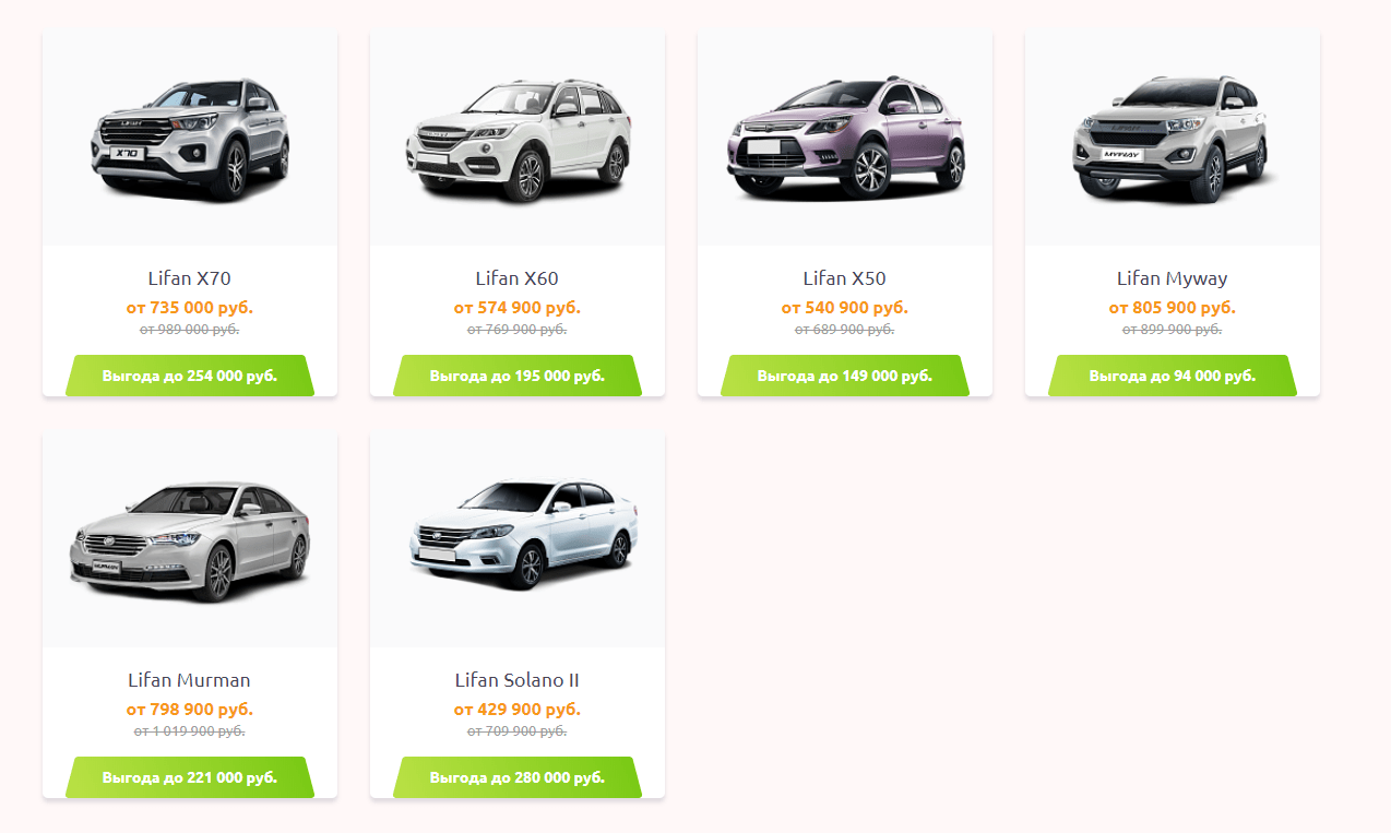Автоцентр Спринг Авто отзывы покупателей из Екатеринбурга