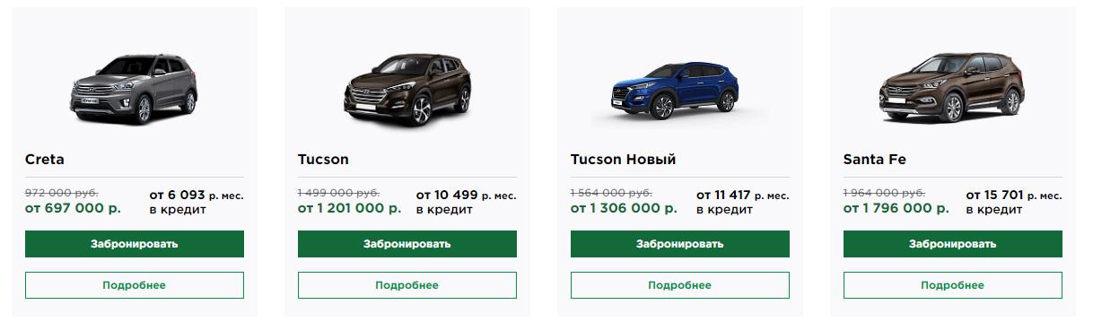 Автосалон Баш Карт отзывы покупателей
