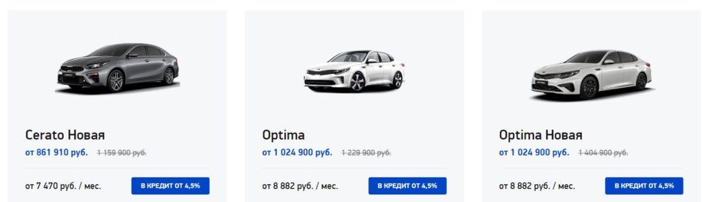 Автосалон Восход Авто отзывы покупателей