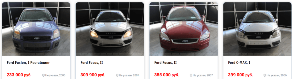 Автофулл отзывы покупателей