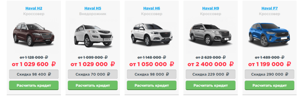 Автосалон Автомобилиум отзывы покупателей